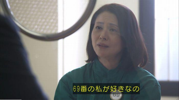 監獄のお姫さま 8話のキャプ569