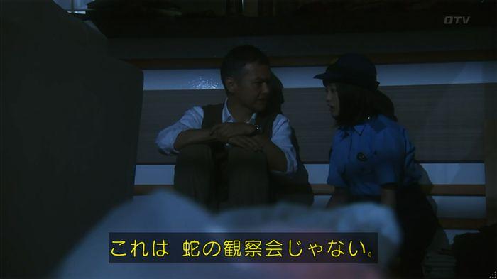 いきもの係 3話のキャプ640