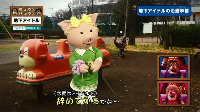 ねほりん 地下アイドル後編のキャプ347