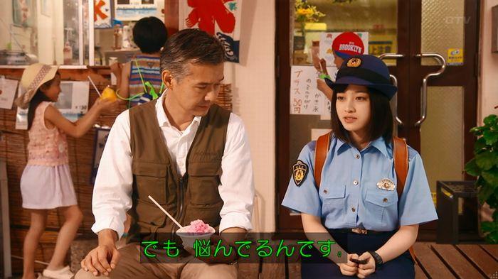 警視庁いきもの係 8話のキャプ382