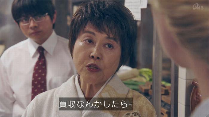 家政夫のミタゾノ7話のキャプ466