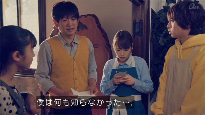 家政婦のミタゾノ 5話のキャプ798