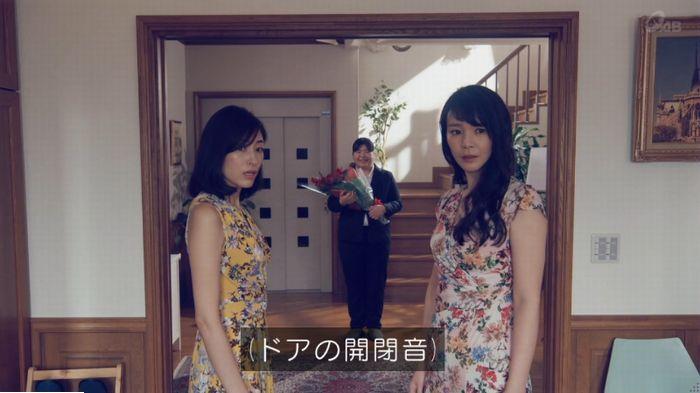 家政婦のミタゾノ 2話のキャプ571