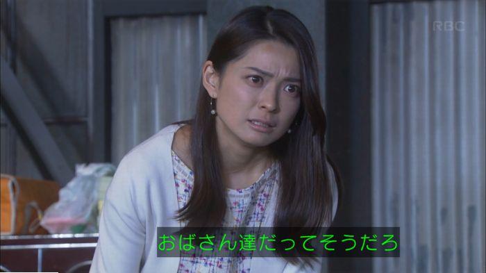 監獄のお姫さま 最終話のキャプ97