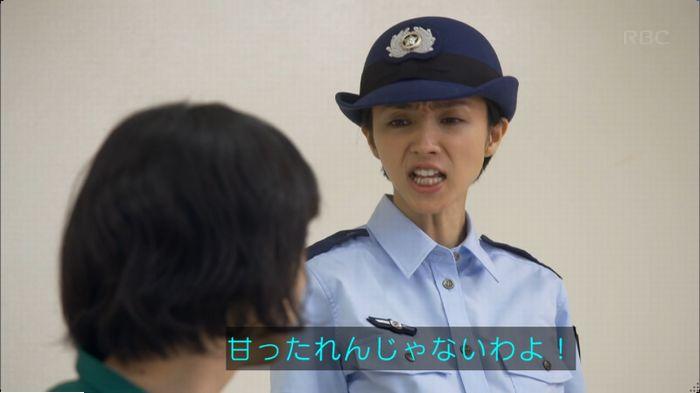 監獄のお姫さま 5話のキャプ256