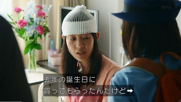 警視庁いきもの係 9話のキャプ232