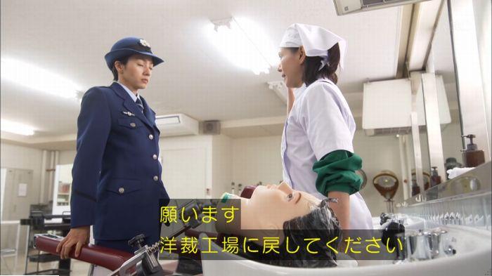 監獄のお姫さま 6話のキャプ92