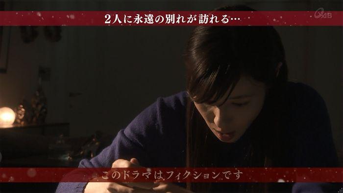奪い愛 5話のキャプ816