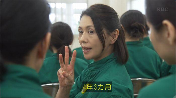 監獄のお姫さま 5話のキャプ104