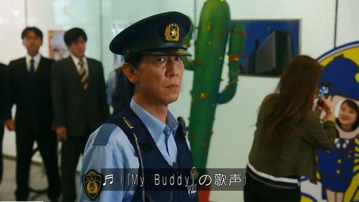警視庁いきもの係 最終話のキャプ470