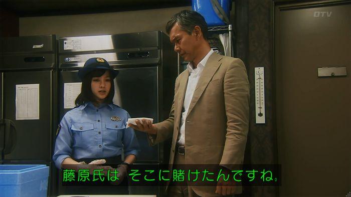 いきもの係 2話のキャプ721
