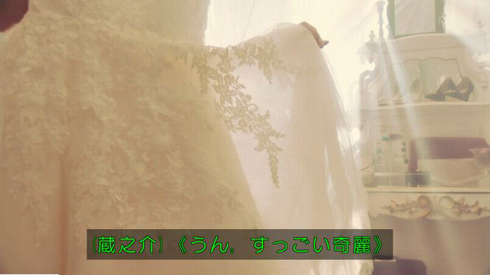 海月姫のキャプ699