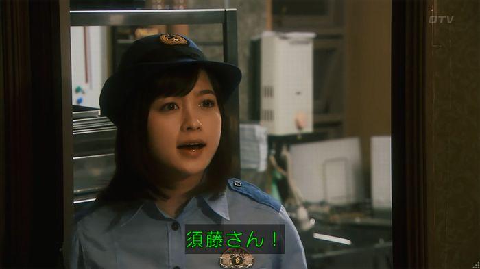いきもの係 2話のキャプ748