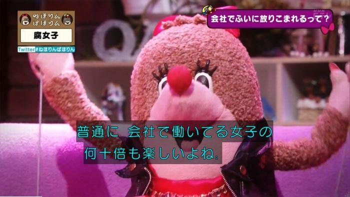 ねほりん腐女子回のキャプ289