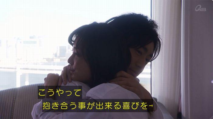 奪い愛 6話のキャプ117