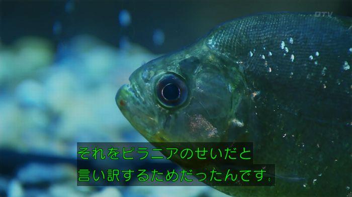 7話のキャプ834