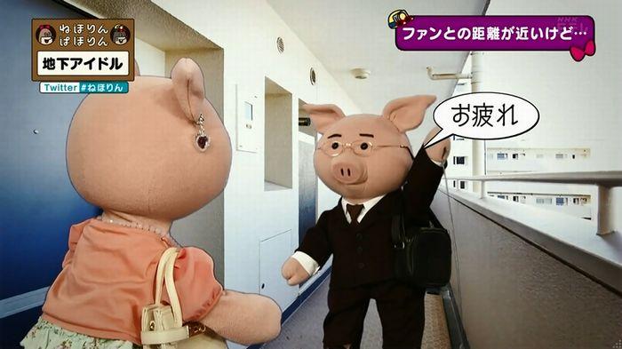 ねほりん 地下アイドル後編のキャプ133