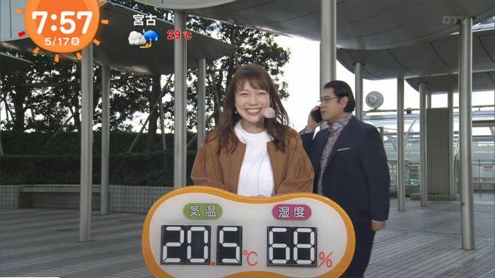 めざましTVのキャプ8