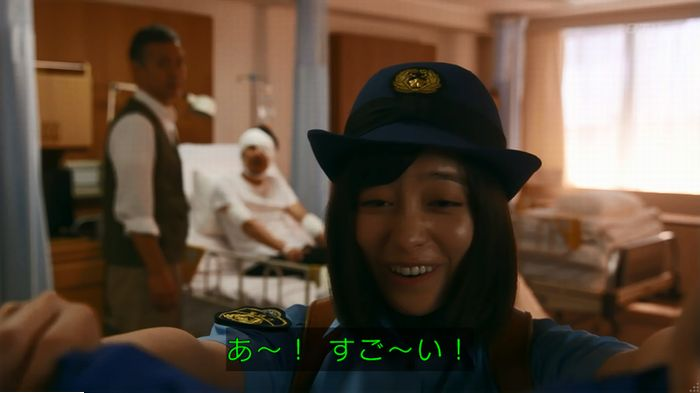 警視庁いきもの係 最終話のキャプ340