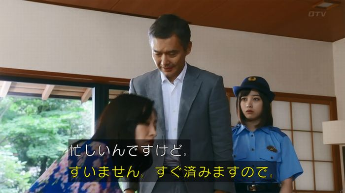 警視庁いきもの係 8話のキャプ436