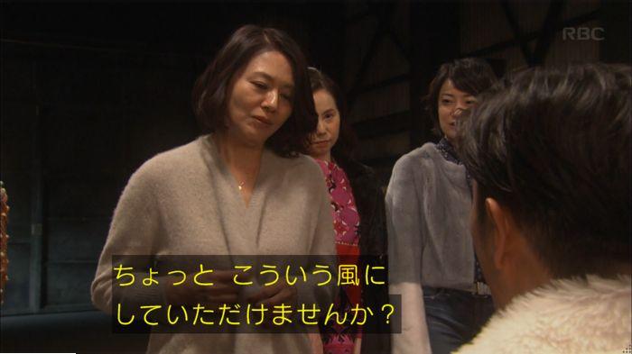 監獄のお姫さま 2話のキャプ201