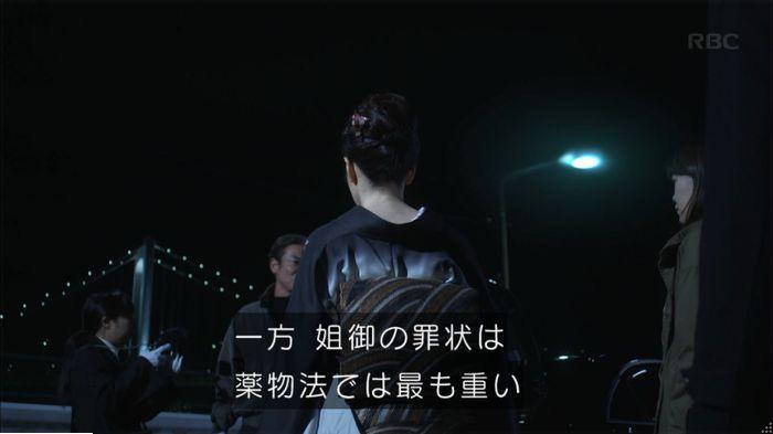 監獄のお姫さま 4話のキャプ309