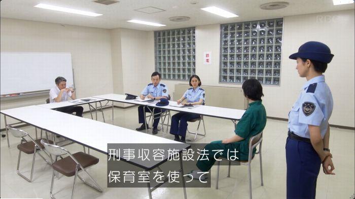 監獄のお姫さま 5話のキャプ210