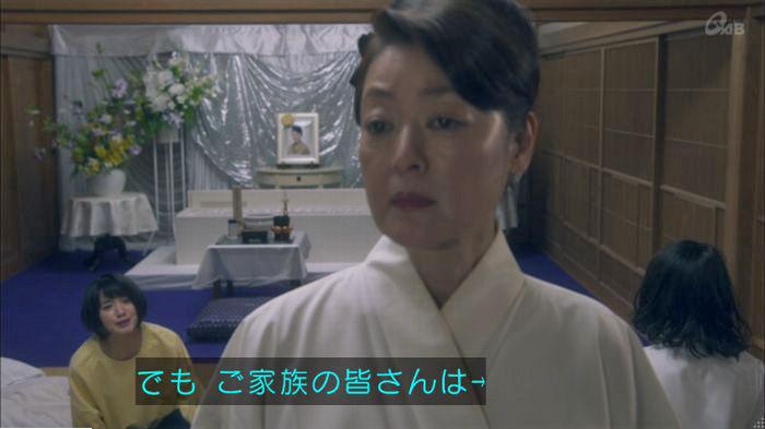 家政夫のミタゾノ4話のキャプ209