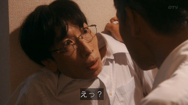 いきもの係 4話のキャプ748