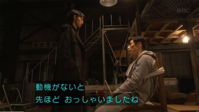 監獄のお姫さま 4話のキャプ366