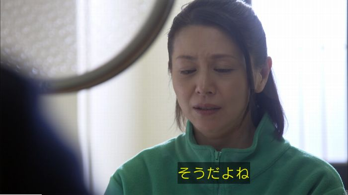 監獄のお姫さま 5話のキャプ362