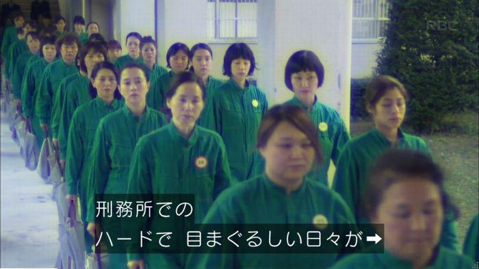 監獄のお姫さま 7話のキャプ455