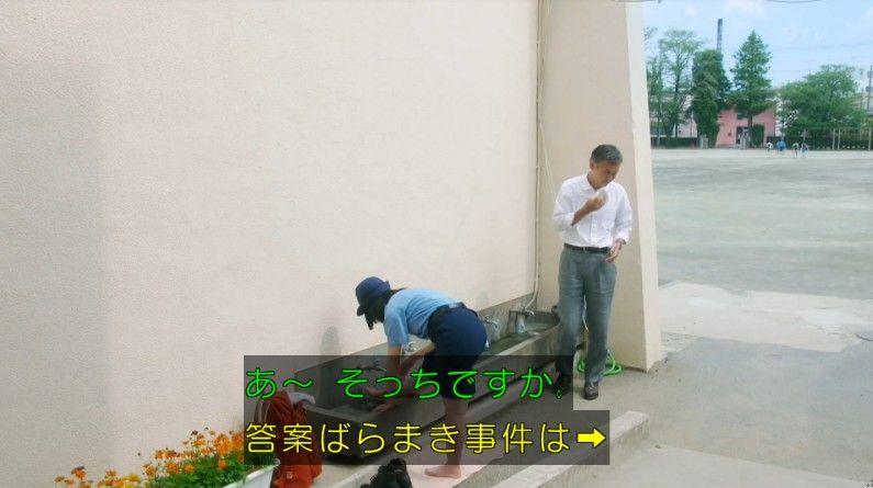 いきもの係 4話のキャプ395