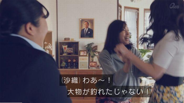 家政婦のミタゾノ 2話のキャプ229
