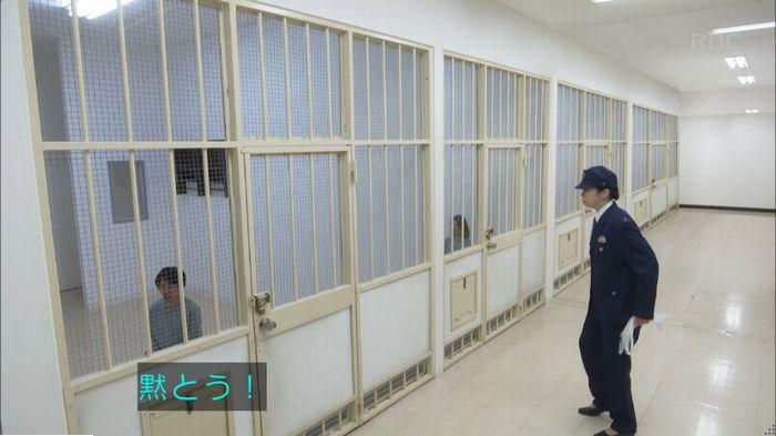 監獄のお姫さま 最終話のキャプ162