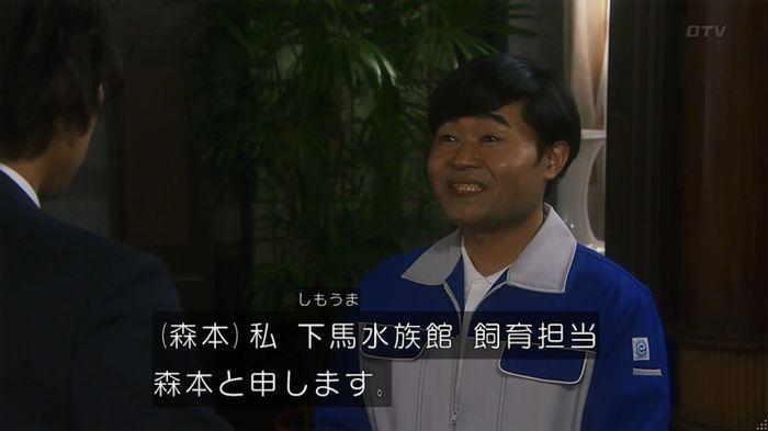 いきもの係 2話のキャプ786