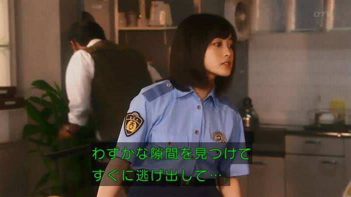 警視庁いきもの係 8話のキャプ421