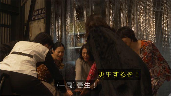 監獄のお姫さま 9話のキャプ513