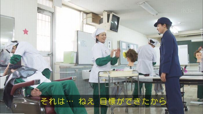 監獄のお姫さま 7話のキャプ567