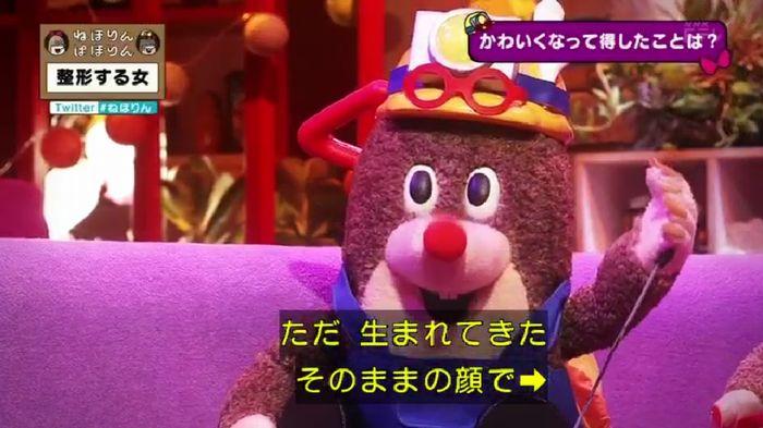 ねほりんぱほりんのキャプ467