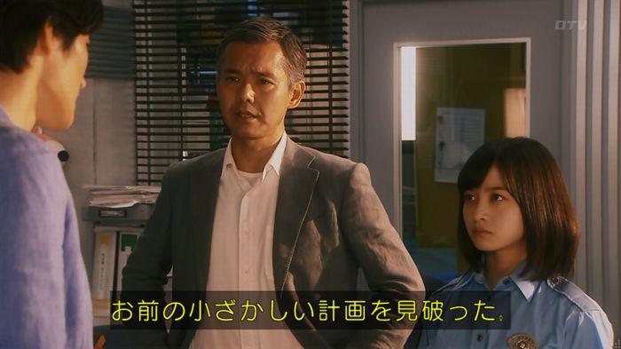 いきもの係 5話のキャプ698