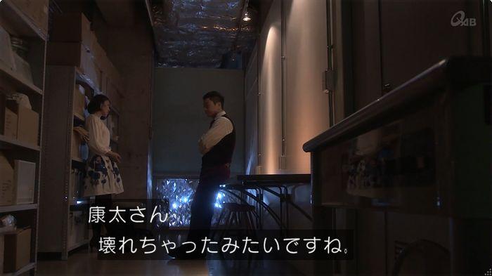 奪い愛 6話のキャプ94