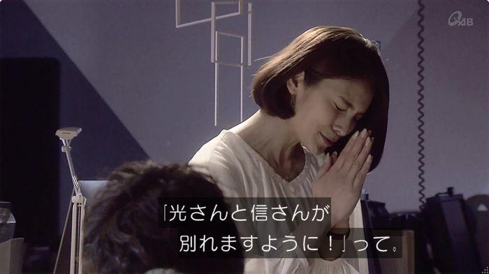 奪い愛 6話のキャプ202