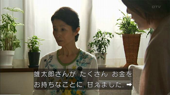 ウツボカズラの夢6話のキャプ453