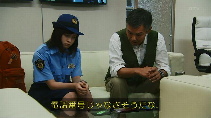警視庁いきもの係 最終話のキャプ373
