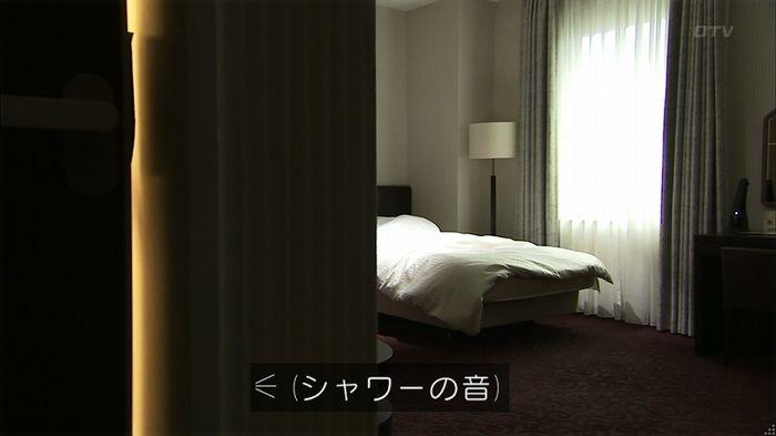 ウツボカズラの夢2話のキャプ483