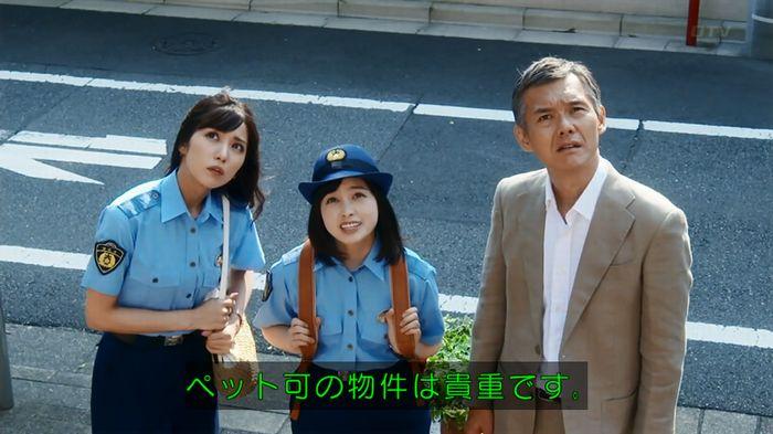 いきもの係 3話のキャプ149