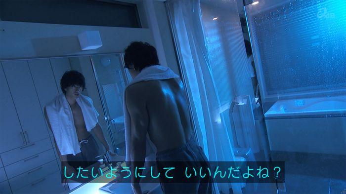奪い愛 5話のキャプ144