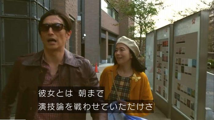 監獄のお姫さま 7話のキャプ414