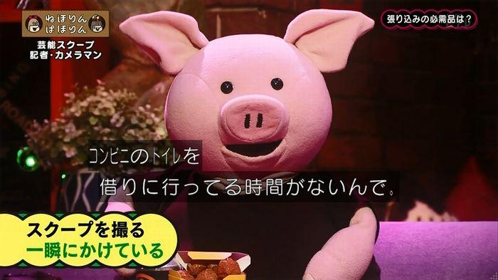 ねほりん 芸能スクープ回のキャプ200